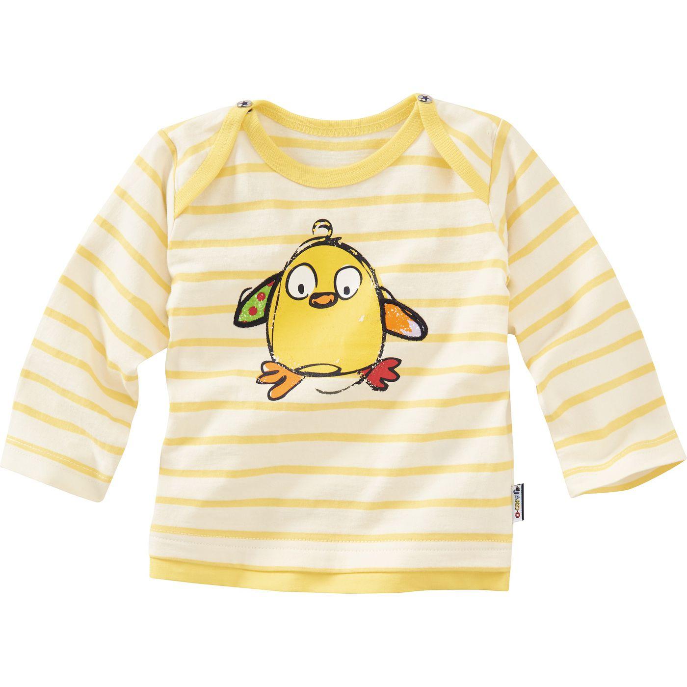 Детские Кольчатая Рубашка Животное