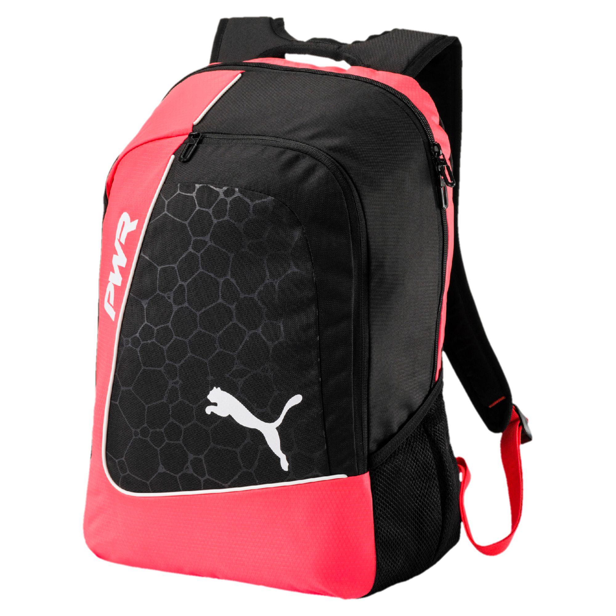 evoPOWER футбол рюкзак